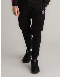 Gym King - Small Logo Track Trousers - Lyst