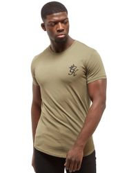 Gym King - Core T-shirt - Lyst