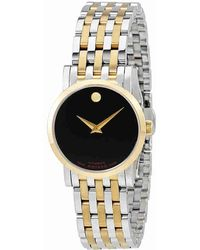 Movado - Red Label Automatic Black Dial Ladies Watch 0607011 - Lyst