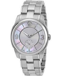 Movado - Lx Watch - Lyst