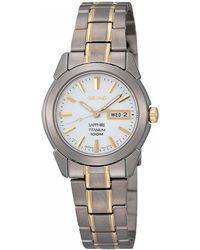 Seiko - Sapphire Titanium Quartz 100m Sxa115 Sxa115p1 Sxa115p Watch - Lyst