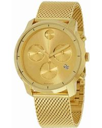 Movado - Bold Chronograph Champagne Dial Watch 3600372 - Lyst