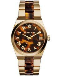 Michael Kors - Channing Mk6151 Gold/tortoise Analog Quartz Watch - Lyst