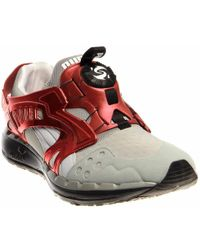 PUMA - Future Disc Lite Tech'd Out - Lyst