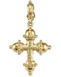 Cynthia Bach - Granulated Cross Charm - Lyst