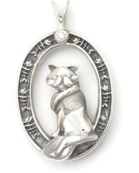 Donna Pizarro Designs Sterling Silver And Diamond Persian Cat Necklace wk7dxK
