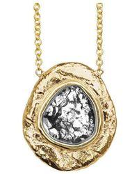 Susan Wheeler Design - Skipping Stone Necklace - Lyst
