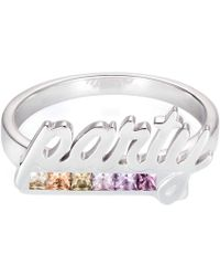 Maria Kovadi Fine Jewellery - Party Ring In White Gold With Spinels - Lyst