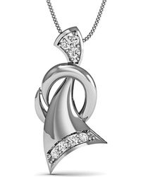 Diamoire Jewels - Hand Carved Quality 10kt White Gold Nature Inspired Diamond Pendant - Lyst