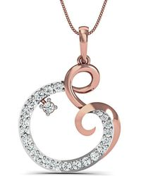 Diamoire Jewels - Nature Inspired 14kt Rose Gold Pave Pendant Handset With Premium Diamonds - Lyst