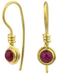 Prism Design - 9kt Gold Ruby Earrings - Lyst