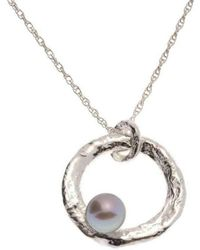 Erin Cox Jewellery - Floating Pearl Pendant - Lyst