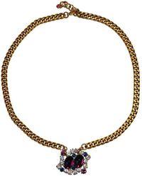 FUCHSIA by Izumi Tahara - Twin Cabochon Czech Button Pendant Necklace - Lyst