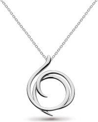 Kit Heath - Twine Helix Eloquent Necklace - Lyst
