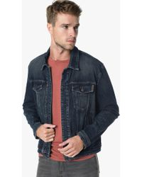 Joe's Jeans - Rogue Denim Jacket - Lyst