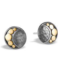 John Hardy - Moon Phase Hammered Stud Earring - Lyst
