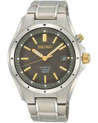 Seiko - Men's Kinetic Date Bracelet Strap Watch - Lyst