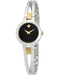 Movado - Amorosa Black Dial Ladies Watch - Lyst