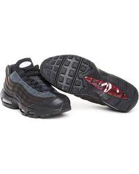 1add74033cfab4 Nike -  air Max 95 Nrg  jacket Pack  Sneakers - Lyst
