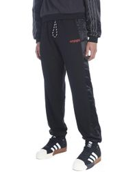 Alexander Wang - 'aw' Sweatpants - Lyst