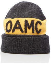 OAMC - G.i. Grey Wool Knit Beanie - Lyst