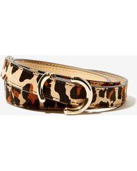 Karen Millen - Leopard Print Belt - Lyst