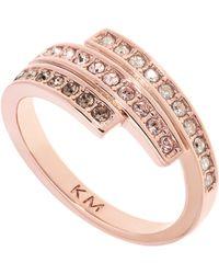 Karen Millen - Tri-colour Ring - Lyst