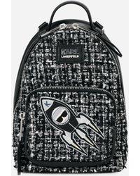Karl Lagerfeld - Karl In Space Backpack - Lyst