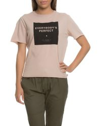 NANA JUDY - The Club Mode Crew Neck T-shirt With Text & Square Print - Lyst