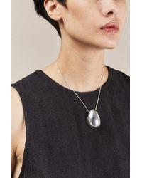 Sophie Buhai - Short Chain Egg Pendant - Lyst