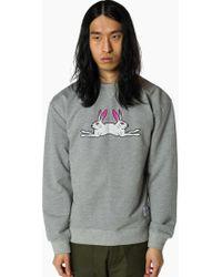 Kinfolk | Catskill Sweater Gray | Lyst