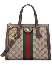 Kirna Zabete Ophidia Small GG Canvas Tote - Brown