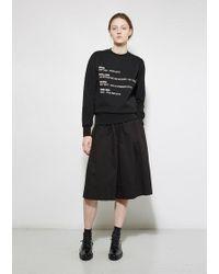 Yang Li - Oversized Shorts - Lyst