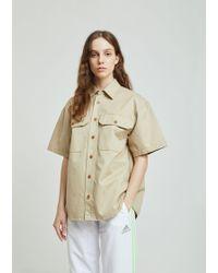 Gosha Rubchinskiy - Washed Cotton Short Sleeve Shirt - Lyst
