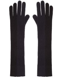 Acne Studios - Lucid Long Gloves - Lyst