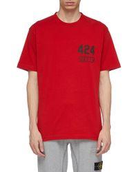 424 - Logo T-shirt - Lyst