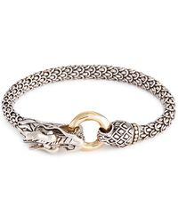 John Hardy - 18k Yellow Gold Silver Scaly Naga Chain Bracelet - Lyst