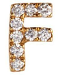 Loquet London - Diamond 18k Yellow Gold Letter Charm – F - Lyst