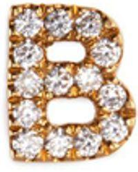 Loquet London - Diamond 18k Yellow Gold Letter Charm – B - Lyst