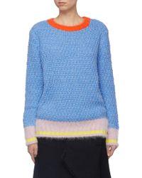i-am-chen - Colourblock Chunky Knit Sweater - Lyst