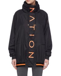 P.E Nation - 'off The Block' Logo Print Hooded Jacket - Lyst