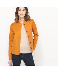 La Redoute - Short Cotton Bomber Jacket - Lyst