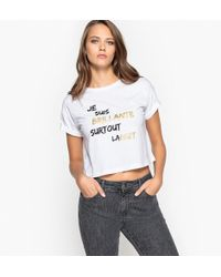 LA REDOUTE | Slogan T-shirt For Party Time | Lyst
