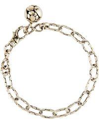John Hardy - Kali Silver Link Bracelet W/ Ball Charm - Lyst