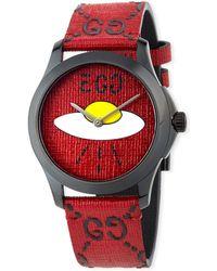 6acc3333f5b Gucci - Men s G-timeless 38mm Ufo Watch W  Rubber Strap Red black