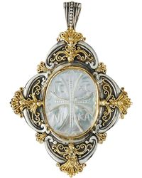 Konstantino Mother-of-pearl Carved Cross Pendant