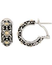 John Hardy - Dot Small Hoop Earrings - Lyst