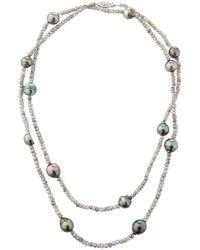 Belpearl 14k Tahitian Pearl & Chain Necklace, 16L