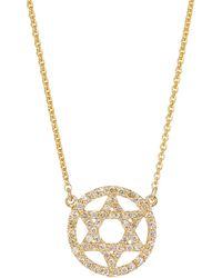 Sydney Evan - 14k Diamond Star-of-david Pendant Necklace - Lyst