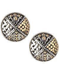 John Hardy - Multi-pattern Stud Earrings - Lyst